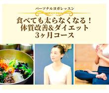 梅田中崎町にて開催!